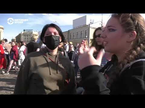 Ультраправые атаковали Марш равенства в Харькове