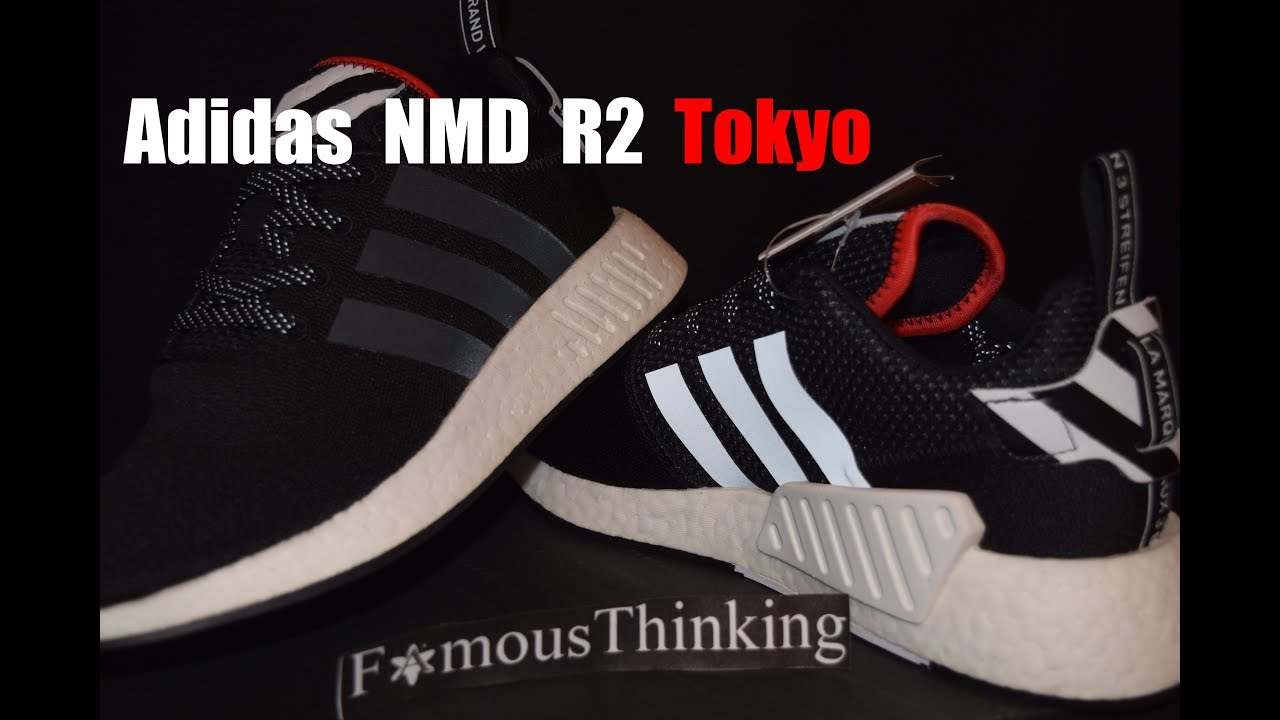 low priced 8e022 c874b Adidas NMD R2 Tokyo Detailed Close Up | BY2325