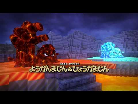 Download Youtube: Dragon Quest Builders Chapter 3 Boss Fight
