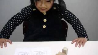 滋賀県大津市にあるピグマリオン幼児教室でのレッスン風景です。