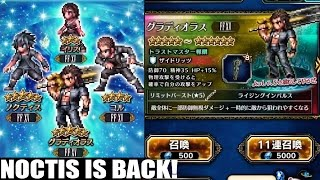 Orlandeau Final Fantasy Tactics Banner Summon - Epic Luck For Epic