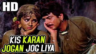 Kis Karan Jogan Jog Liya| Mohammed Rafi | Jawab 1970 Songs | Jeetendra, Leena Chandavarkar