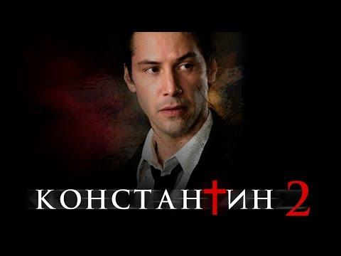 Константин 2 [Обзор] / [Трейлер на русском]
