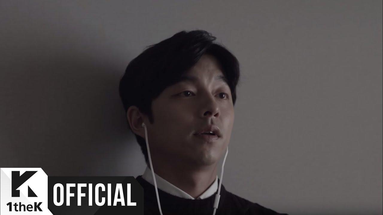 Kim Dong Ryul – How I Am