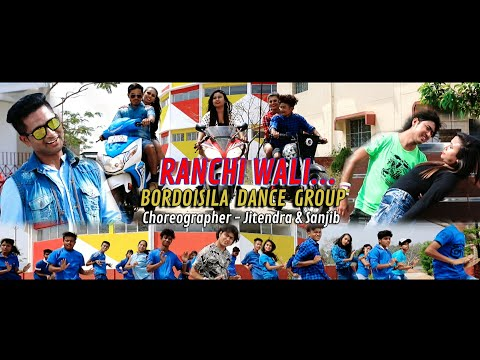 RANCHI WALI ( OFFICIAL FULL VIDEO ) NEW...
