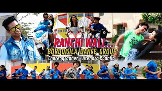 RANCHI WALI ( OFFICIAL FULL VIDEO ) NEW ADIBASHI SUPPER HIT MUSIC VIDEO 2018