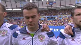 Гимн России - Russian National Anthem - Russia vs Belgium - 2014 FIFA World Cup