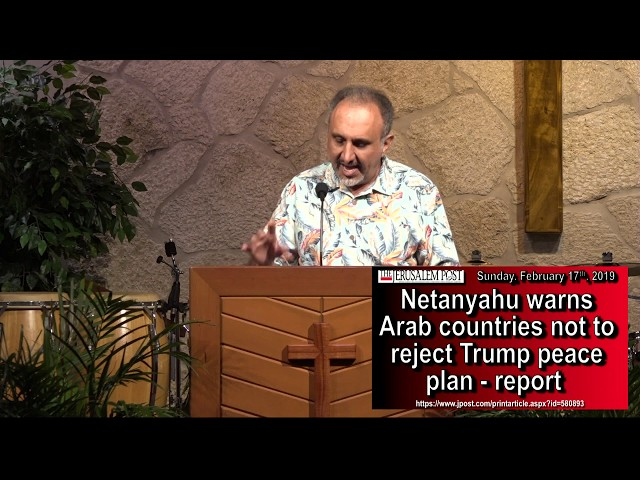 Bible Prophecy Update - February 24th, 2019