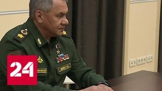 Песков: Путин обсудил с Шойгу и Герасимовым ситуацию в Сирии - Россия 24