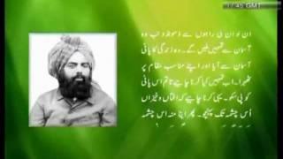 Sayings-of-the-Promised-Messiah-7-urdu