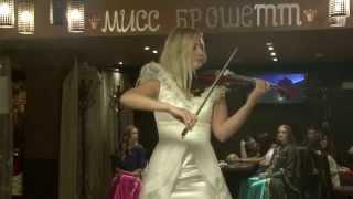 Ксения - Электро Скрипка Джаз -