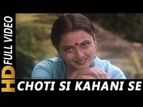 Chhoti Si Kahani Se Barishon Ke Pani Se | Asha Bhosle | Ijaazat 1987 Songs | Rekha