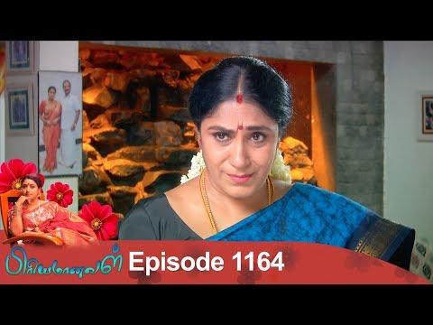Priyamanaval Tamil Serial Full Episode