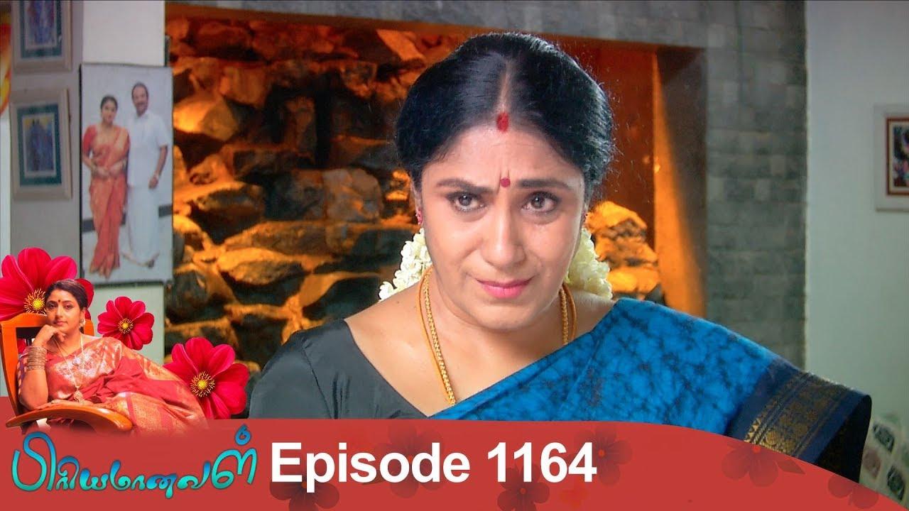 Priyamanaval Episode 1164, 08/11/18