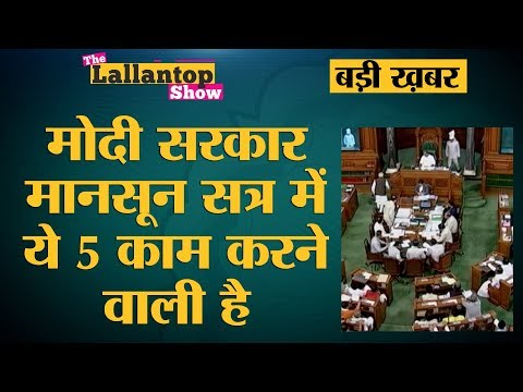 Parliamentary Debate - OBC Commisson Bill : EP - 04 from YouTube · Duration:  28 minutes 5 seconds