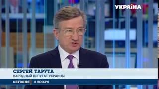 Сергей Тарута прокомментировал новый избирательный кодекс и приватизацию предприятий