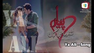 Hayat & Murat Sad Love Story  | Ya Ali Song