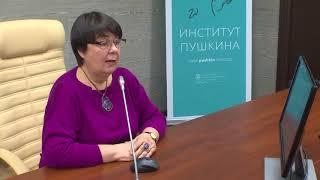 Интерактивные онлайн-ресурсы по русскому языку как иностранному/неродному/родному