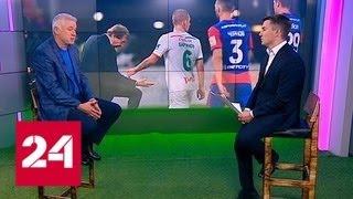 Смотреть видео Футбол России. Сергей Силкин - Россия 24 онлайн