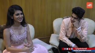 I Prefer Love Marriage | Priya Prakash Varrier open talk | Oru Adaar Love Press Meet | YOYO TV Tamil