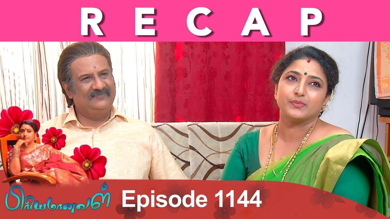 Veera Episode 794