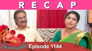 RECAP : Priyamanaval Episode 1144, 15/10/18