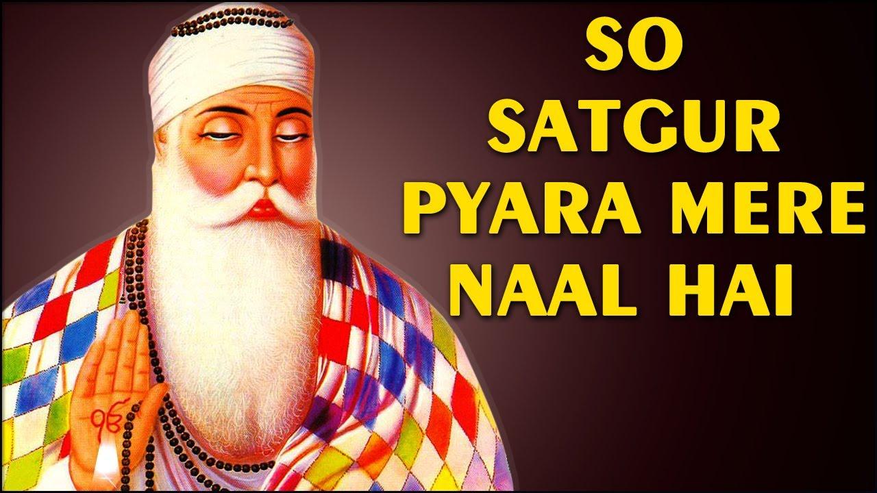 So satgur pyara mere naal hai mp3 song download so satgur pyara.