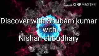 Hoshiarpur Hazrat baba shah noor jamal 2018 ! By Discover with Shubam