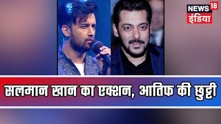 Salman Khan replaces Atif Aslam after ban on Pakistani artists | Lunchbox| Bollywood Special