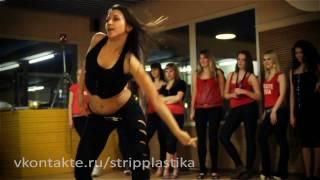 Школа стрип пластики в Харькове Divas. Уроки танцев.