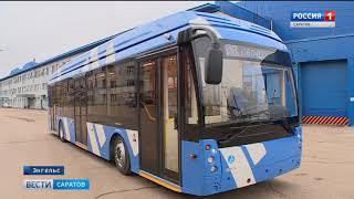 Электробус может начать курсировать между Саратовом и Энгельсом