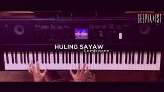 Huling Sayaw - Kamikazee   Piano Cover by Gerard Chua
