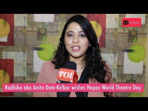 Tracing Anita Date-Kelkar's Acting Journey On World Theatre Day