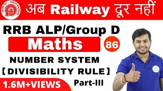 11:00 AM RRB ALP/GroupD | Maths by Sahil Sir | NUMBER SYSTEM PART III | Day #86