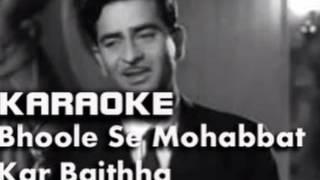 Doodh Soda Studio - Talented Singers - YouTube Singer - Indian Song- Bhoole Se Mohabbat Kar Baitha
