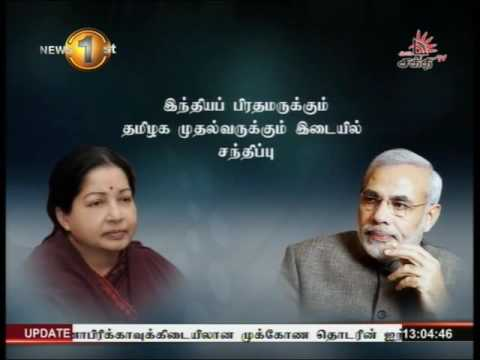 Lunch Time News Shakthi TV 1pm 14th June 2016