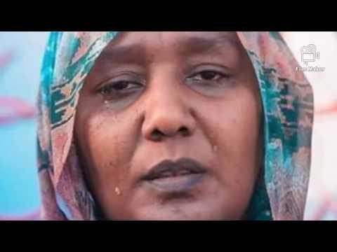 انصاف فتحي؛؛ أستغفرت! دندنه حزينة ومؤثرة  ترثي فيها شهداء الثورة السودانية