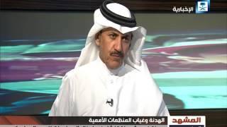 المشهد اليمني - تفشي الأوبئة في المدن اليمنية