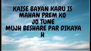 TPM Hindi Songs || TPM Songs || Christian Songs || Kaise Bayan Karu || by The Pentecost