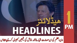 ARY News Headlines | PM Imran summons meeting to review price control initiatives | 1PM | 16Jan 2020
