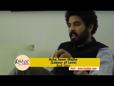 #KaahonCinema - Aditya Vikram Sengupta I Asha Jaoar Majhe (Labour of Love) I Making of the film