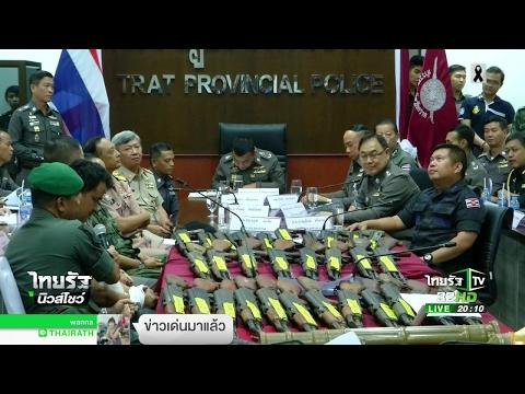ตำนานบุญบั้งไฟพนมไพร จ.ร้อยเอ็ด - วันที่ 07 Jun 2017
