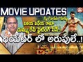 Ram Charan Performance in Vinay Vidhya Rama Action Scenes Highlights l Movie Updates-Namaste Telugu Mp3