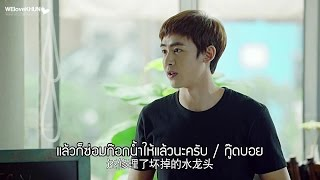[Thai Sub][HD] One and a Half Summer - EP04