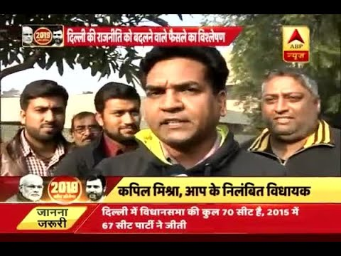 Office of Profit Case: Kapil Mishra attacks on Kejriwal, says he is the one at fault