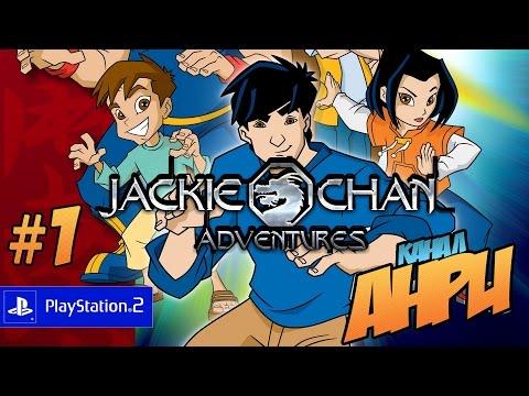 Jackie Chan Adventures - Прохождение - Часть 1: Пролог [PS2]