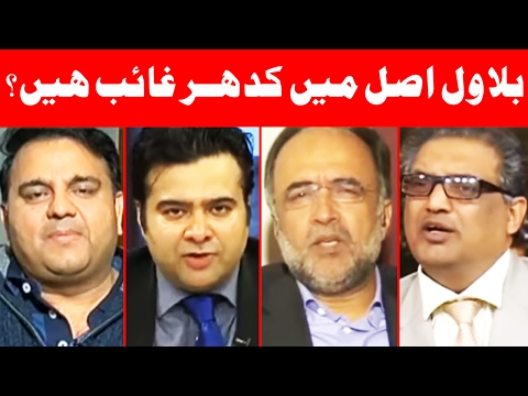 Syasat Mein Kuch Naya - On The Front with Kamran Shahid - 14 February 2017 - Dunya News