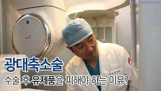 [부산성형외과] 광대 축소 수술 후 유제품을 피해야 하…