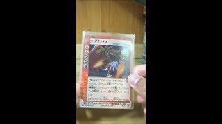 안녕하세요 동모코입니다! 오늘은 저의 추억의 카드게임 라이브온 카드...