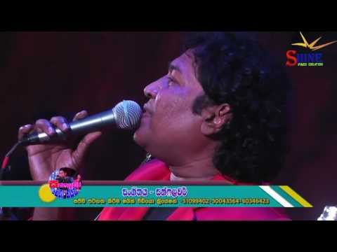 Pin malu wale kusal hami  Sunflower Live Show at Kuwait